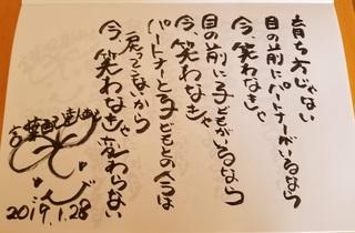 29sodachikata.jpg