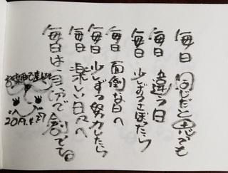 111mainichi.jpg