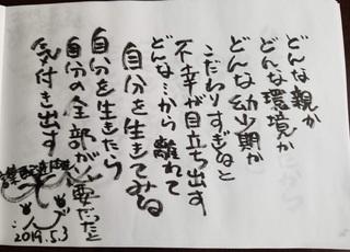 116donnnaoyaka.jpg