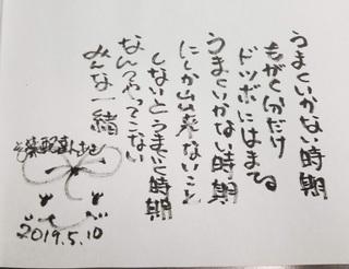 123umakuikanaijiki.jpg