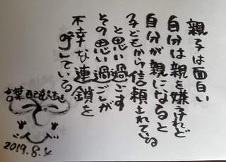 14oyakoha.jpg