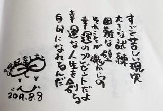 17sugokukurushii.jpg