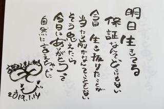 18ashita.jpg