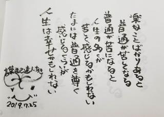 1rakunakoto.jpg