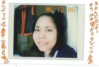 2006.12.06.jpg