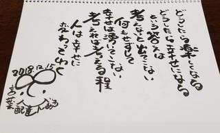 54doushitara.jpg