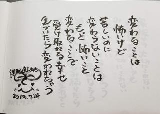 6kawarukoto.jpg